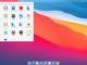 Xubuntu macOS Theme installieren