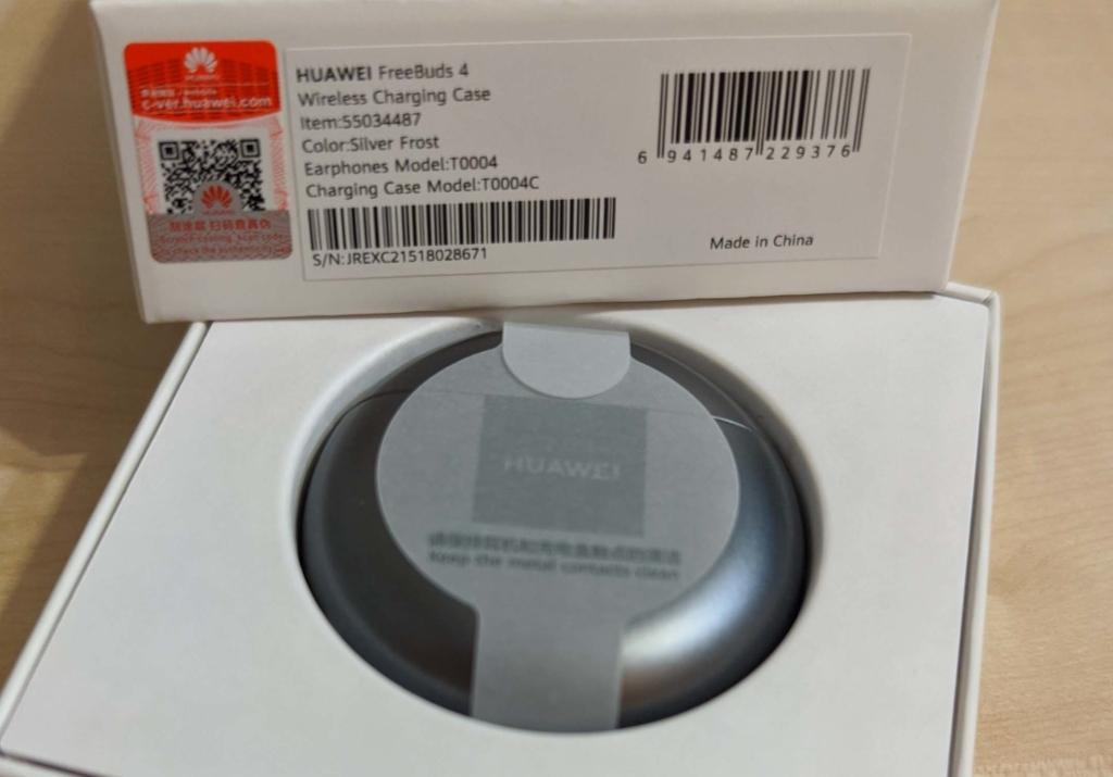 Huawei FreeBuds 4 - Verpackung